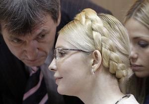 Защита Тимошенко обжаловала постановление суда о повтороном аресте экс-премьера