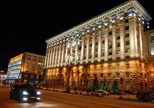 Киевские власти начали подготовку ко Дню Киева