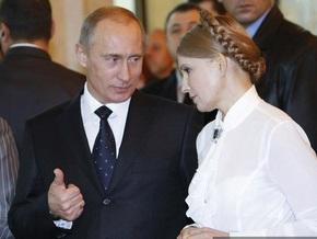 Тимошенко договорилась с Путиным о встрече в Москве