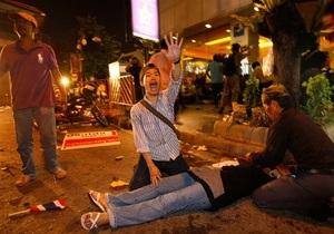 Взрывы в Бангкоке оказались следствием стрельбы из гранатомета