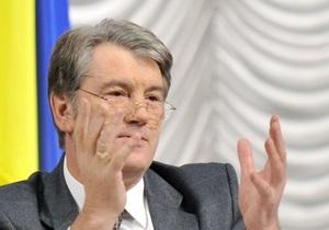 Ющенко призвал Тимошенко инициировать отставку Луценко (обновлено)