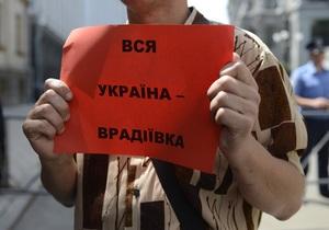 VOA: В Украине завершился пеший марш протеста