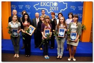 Награждены победители Всеукраинского конкурса эскизов на лучший ювелирный дизайн