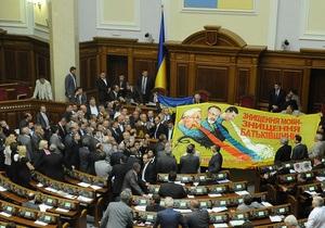 Оппозиция не будет участвовать в заседаниях Верховной Рады до конца сессии