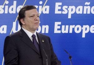 ЕС окажет помощь Японии