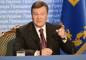 Тимошенко - Янукович - дело Тимошенко - помилование - В обращении с просьбой помиловать Тимошенко донецкие активисты назвали Януковича  простым слизняком
