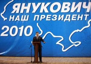 Выборы: Янукович надеется на два пятилетних срока
