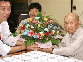 Число 100-летних японцев превысило 40 тысяч человек