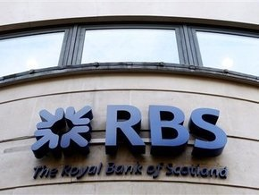 Великобритания разделит национализированные банки на части