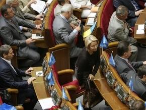 Депутаты не смогли преодолеть вето Ющенко к новой редакции Бюджетного кодекса