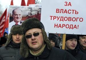 КПРФ отказывается признавать легитимность выборов