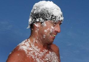 Завтра в Украине будет снег - Погода - Прогноз