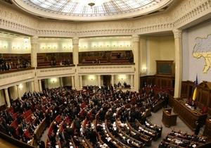 Верховная Рада не поддержала запрет на проверки СМИ во время выборов