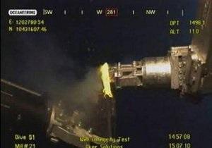 BP объясняет новую утечку в Мексиканском заливе естественными причинами