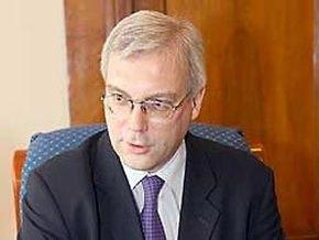 РФ пускает Украину в ЕС при условии сохранения отношений с Москвой