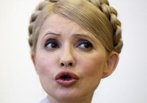 Тимошенко: Мы начинаем формировать и издавать специальную газету