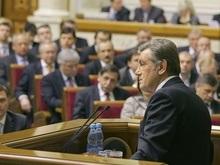 Ющенко предлагает повысить проходной барьер на выборах - СМИ