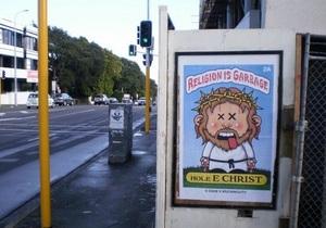 Новозеландцы в рекламе одежды объявили религию мусором