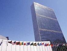 ООН в третий раз не смогла принять решение по Южной Осетии