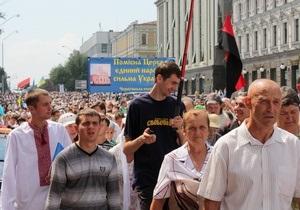 Около пяти тысяч верующих УПЦ КП совершили крестный ход по случаю Дня крещения Руси