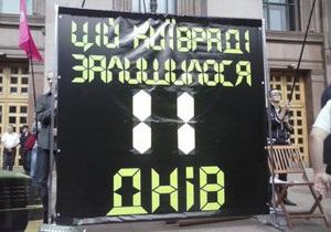 У здания Киевсовета проходит пикет киевлян