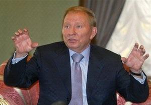 Кучма: Кто бы ни стал президентом, политической стабильности не будет