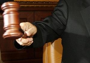 TI: Украинцы самой коррумпированной считают судебную систему