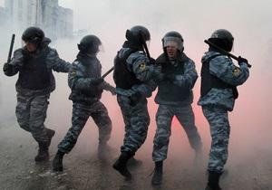 Россиян попросили освободить Манежную площадь