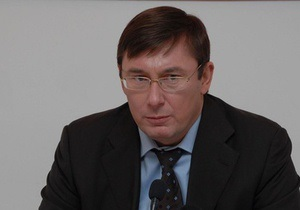 Луценко по-человечески обратился к членам комиссий: Не берите грех на душу