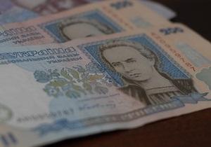 Украина в апреле провела крупнейшую выплату по облигациям госзайма