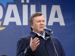 Янукович призывает не заниматься политиканством