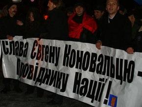 Во Львове вандалы уничтожают мемориальные доски Коновальцу и Шухевичу