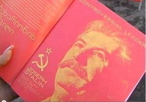 Гламурные лидеры: в Тернополе продают школьные тетради со Сталиным и Лениным