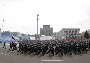 В День Победы в центре Киева будет перекрыто движение всех видов транспорта