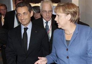 В Брюсселе открылся саммит ЕС, на котором должны объявить о механизме выхода из кризиса