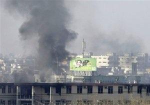В столице Афганистана произошел мощный взрыв