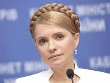 Тимошенко надеется провести сегодня консультации с Ющенко