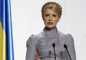 Оппозиционеры создали для Тимошенко должность