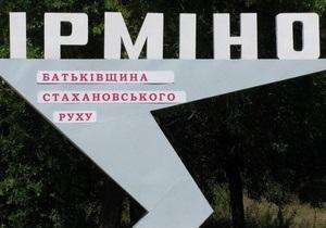 В Луганской области в результате обрушения здания погибла бездомная