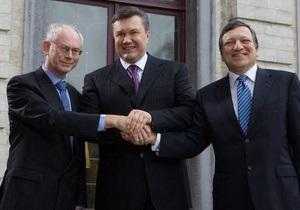 Фотогалерея: Получите и распишитесь. Евросоюз предоставил Украине План действий по безвизовому режиму