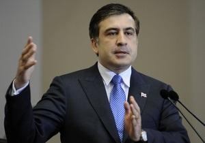 Саакашвили: Грузия будет строить отношения с Россией по примеру Сингапура и Китая
