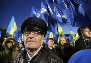 Участники митинга ПР в Киеве заявляют, что им обещали заплатить по 100 грн – агентство