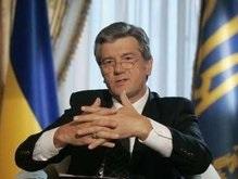 Ющенко обсудил с Соланой возобновление территориальной целостности Грузии