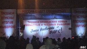 Российское ТВ не показало, как на митинге ругали Путина