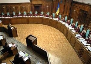 БЮТ обжаловал в КС отмену местных выборов