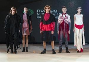 Взгляд в будущее. В Одессе прошел финал конкурса молодых дизайнеров