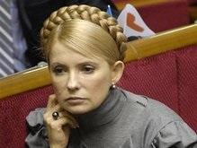 Тимошенко обнародовала инициативы прозрачности для инвесторов