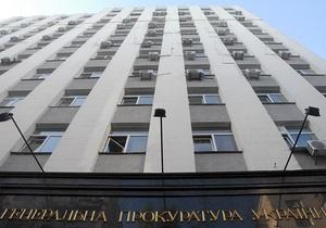 Киевсовет выделил прокуратуре ряд земельных участков на Печерске и в других районах