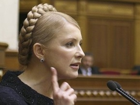 Тимошенко: ВОЗ прогнозирует до 240 тысяч смертей в Украине от гриппа