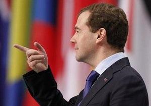 Медведев: Россия рассматривает возможность создания новых баз за рубежом